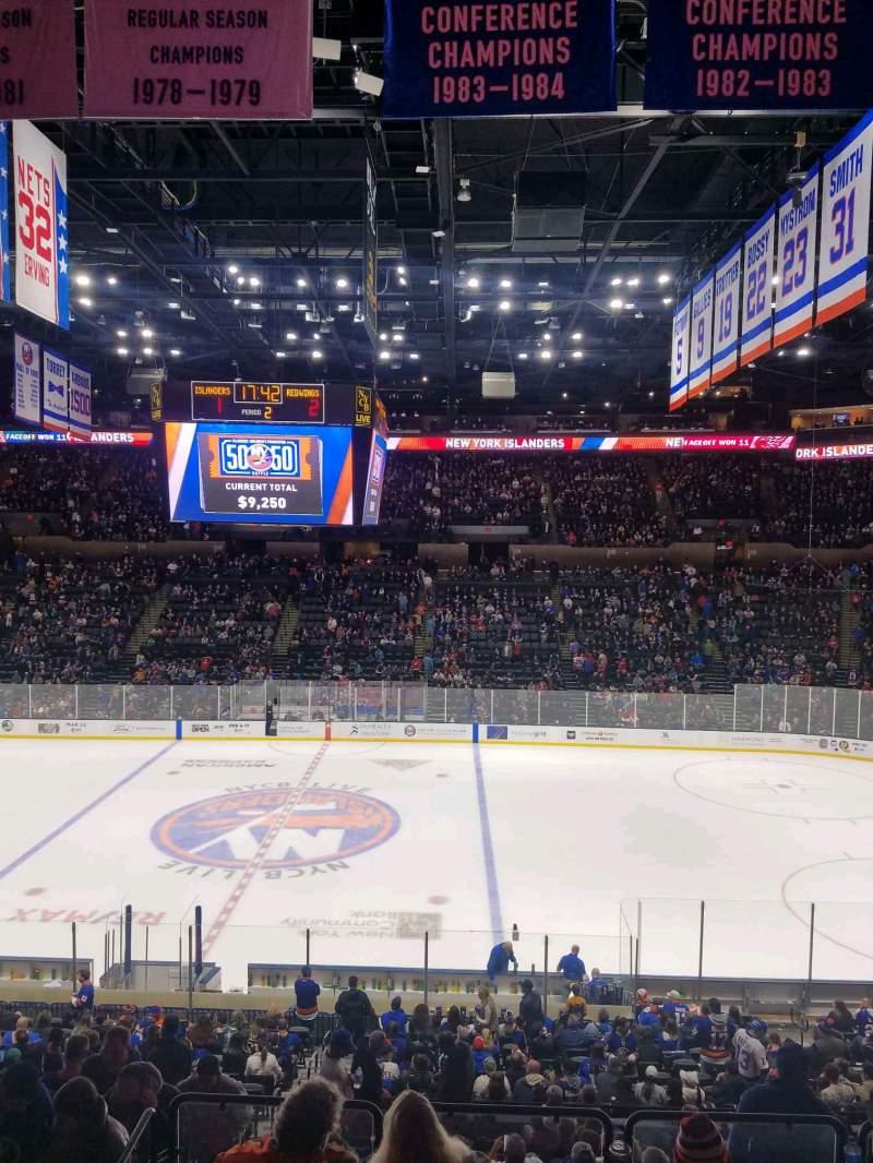 Vista sentada para Nassau Veterans Memorial Coliseum Secção 222 Fila 1 Lugar 10
