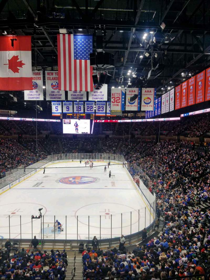 Vista sentada para Nassau Veterans Memorial Coliseum Secção 233 Fila 1 Lugar 1