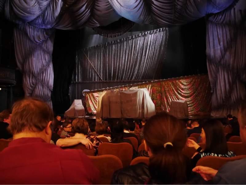 Vista sentada para Majestic Theatre Secção Orchestra C Fila H Lugar 111