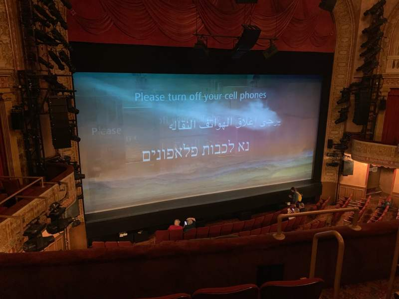Vista sentada para Ethel Barrymore Theatre Secção Rear Mezzanine L Fila D Lugar 5 And 7