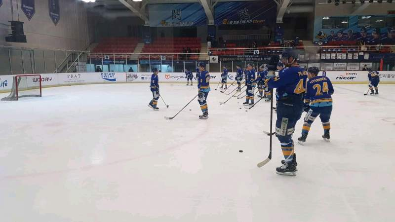 Vista sentada para Anyang Ice Hockey Rink Secção 특별석 (Special Seat) Fila 1 Lugar 4