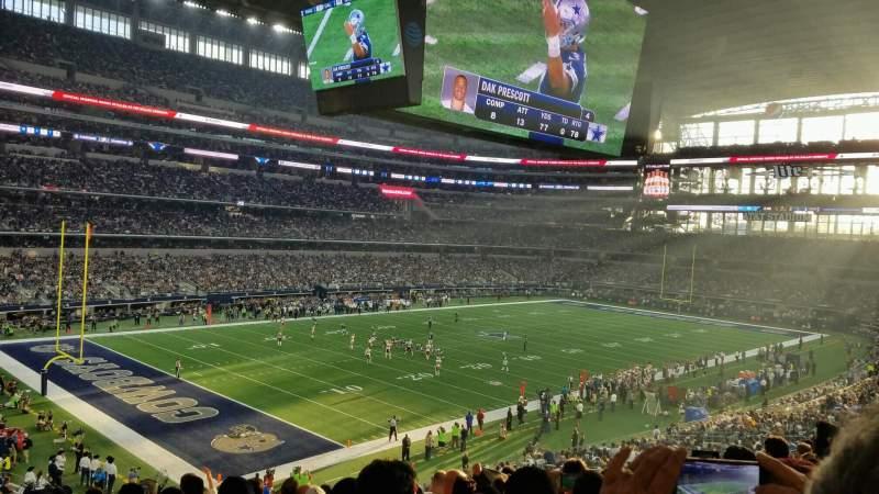 Vista sentada para AT&T Stadium Secção 242 Fila 11 Lugar 14
