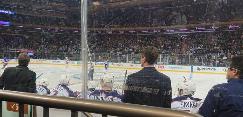 Vista sentada para Madison Square Garden Secção 108 Fila 1 Lugar 4